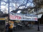 Μεσόγειος : Ένα απέραντο νεκροταφείο προσφύγων. Συγκέντρωση-πορεία, παρασκευή 31/1 πλατεία αγοράς