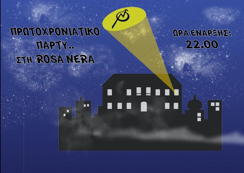 protoxroniatiko party