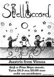 Τρίτη 28/9 στις 22:00. Stellaccord Jazztrio από τη Βιέννη