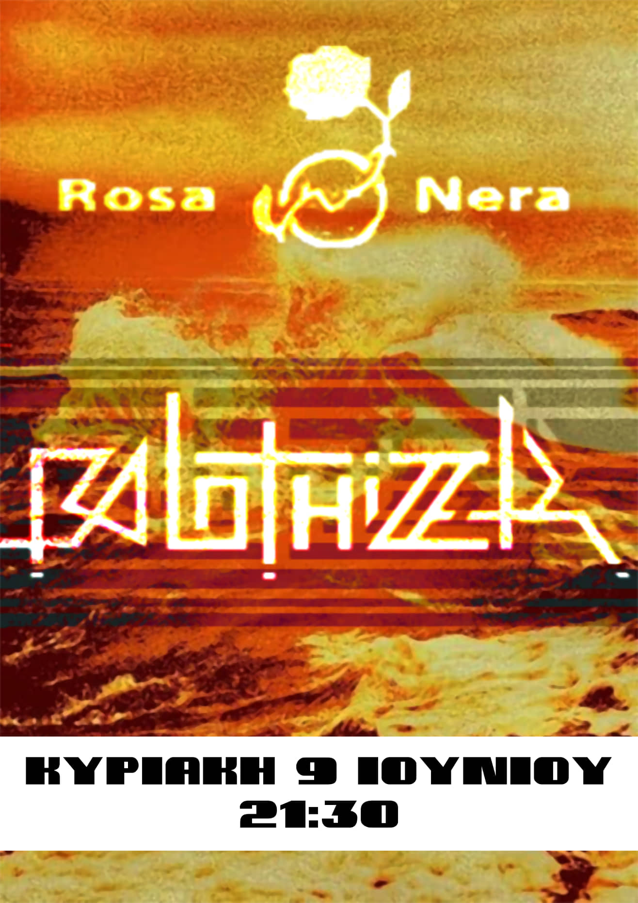 Balothizer live την Κυριακή 9 Ιούνη